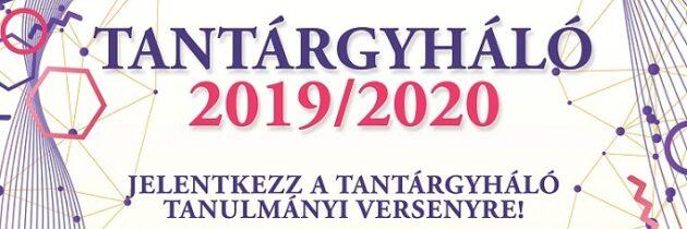 Megjelent a Tantárgyháló 2019/2020 verseny pályázati felhívása